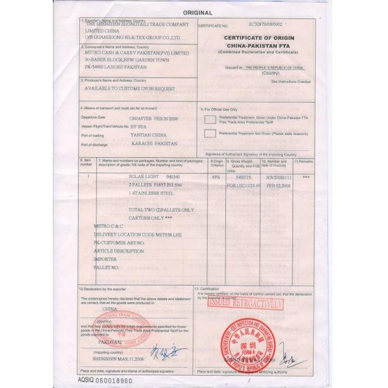 中国—巴基斯坦自贸区协议FTA产地证(中巴产地证)