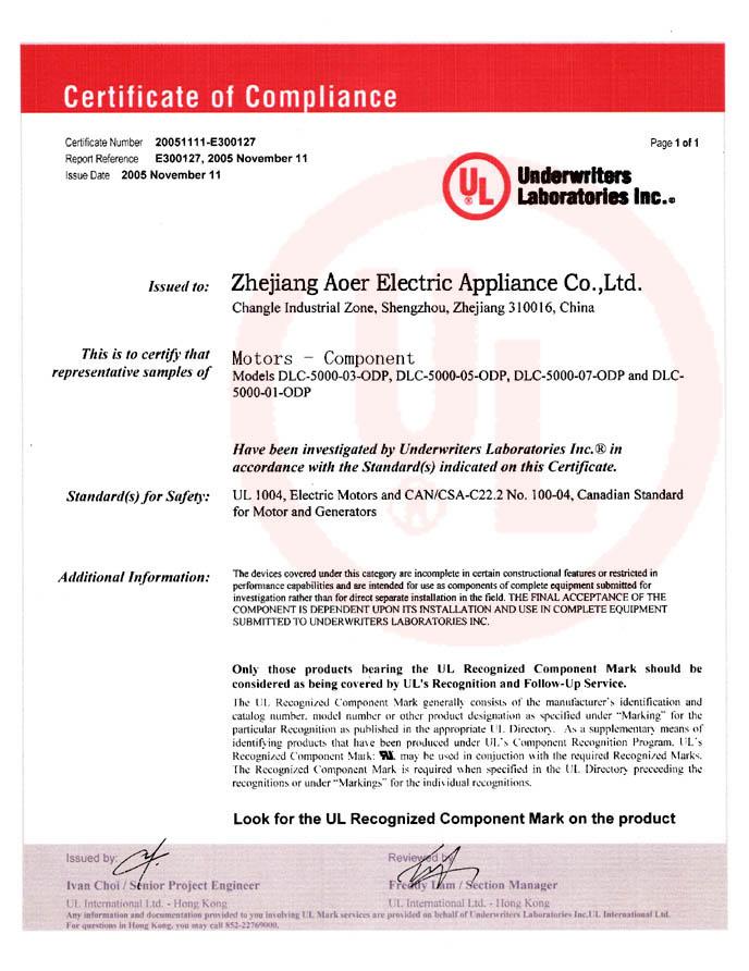 美国UL认证证书