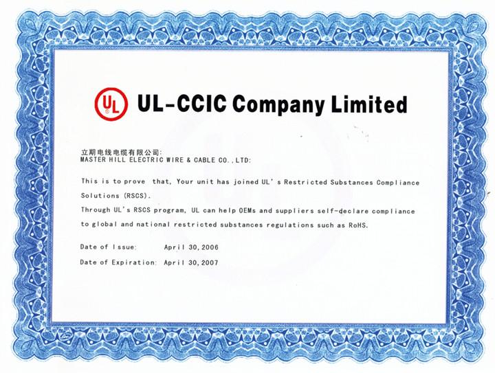 美国UL认证是什么_UL认证查询