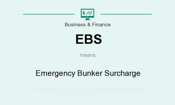海运中EBS是什么费用