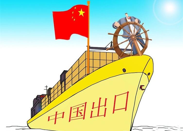 外贸出口流程(附:外贸出口流程图)