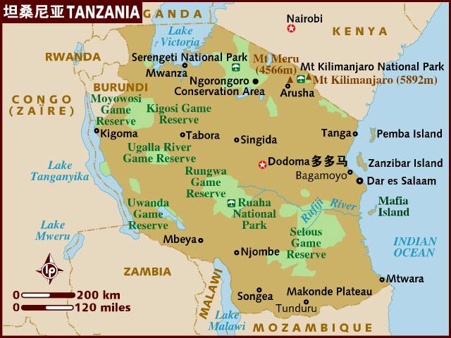 坦桑尼亚港口有哪些