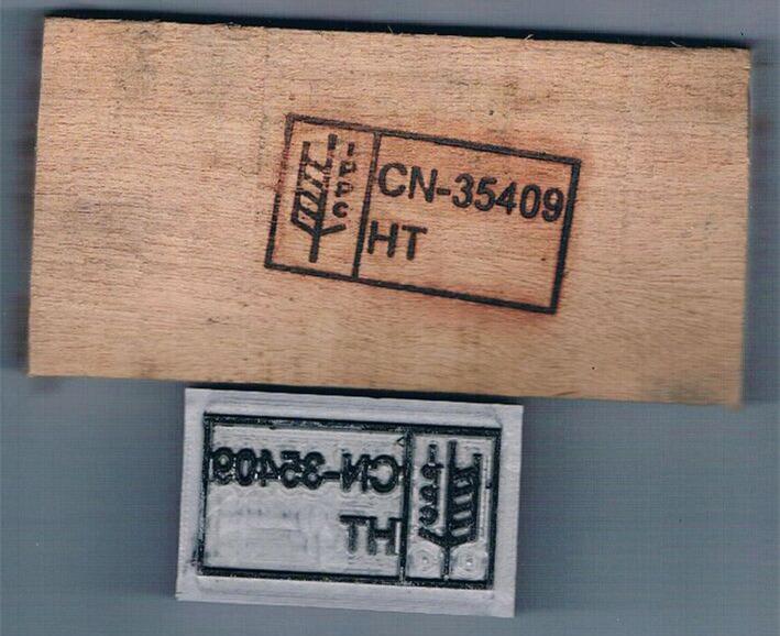 IPPC标识