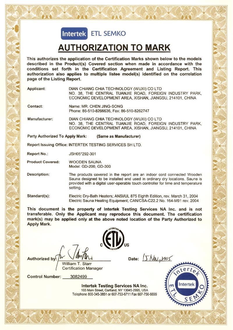美国ETL认证