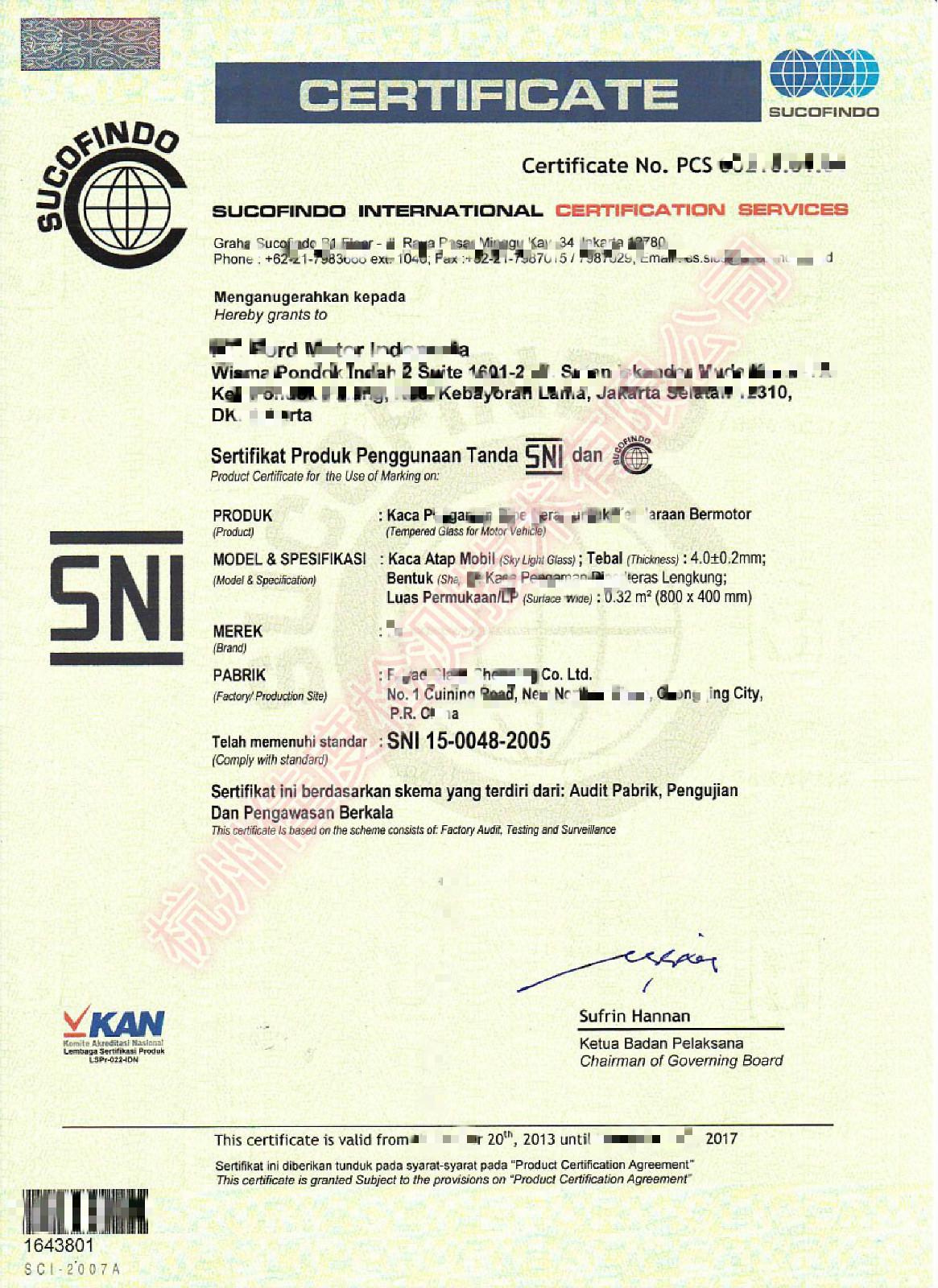 印尼SNI认证证书