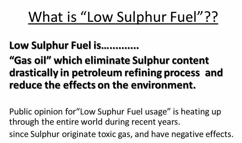 lss是什么费用——低硫附加费