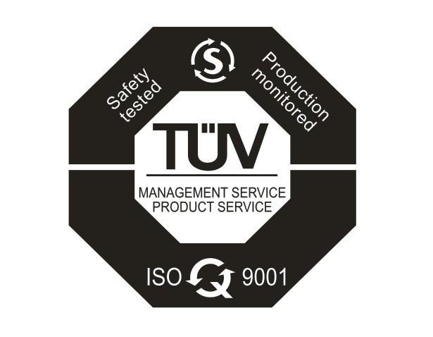 TUV认证标志