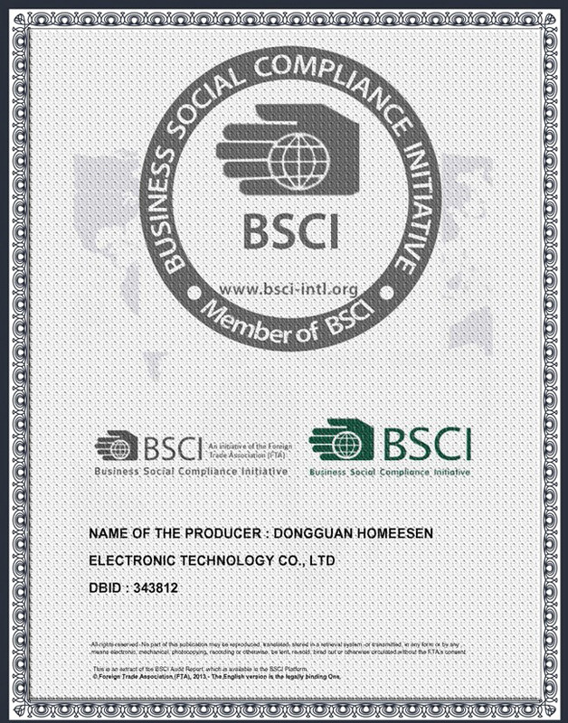 BSCI认证