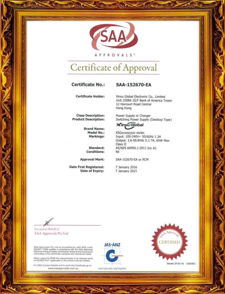 SAA证书