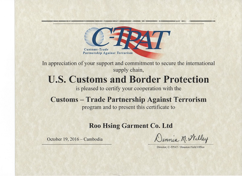 C-TPAT 美国反恐认证