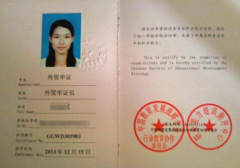 外贸单证员是做什么的(业务流程)
