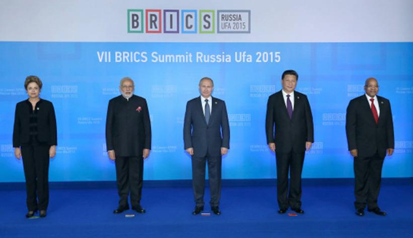金砖国家峰会