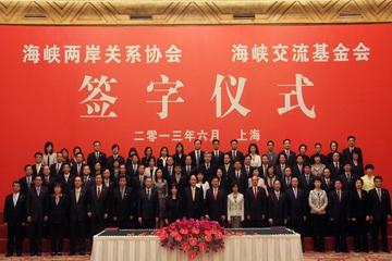 两岸经济合作架构协议(ECFA)_ECFA原产地证书