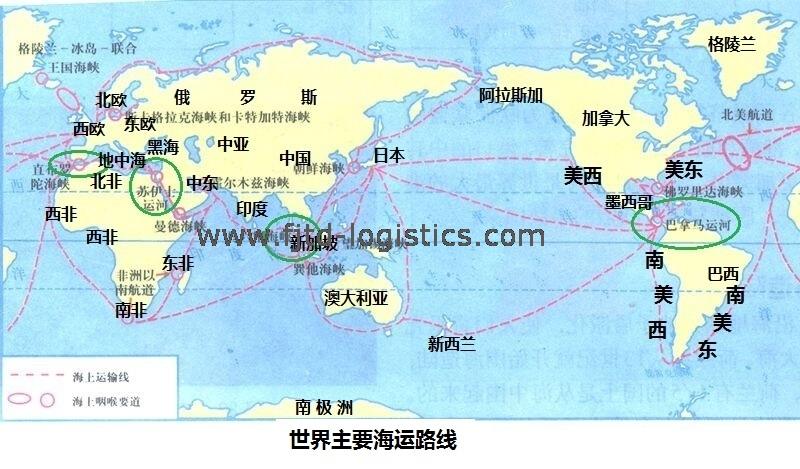 全球149个基本港(Base Port)和22条航线