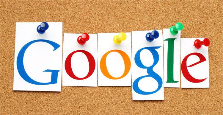 谷歌搜索技巧