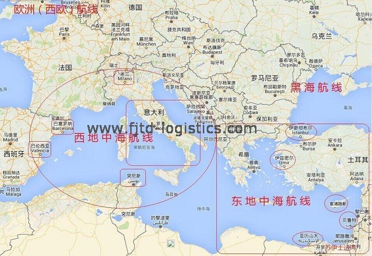 西地中海航线(地西)
