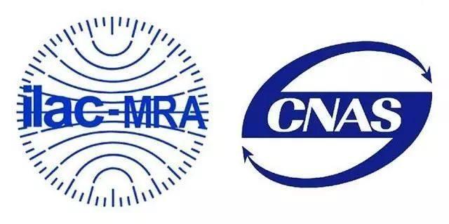 cma认证是什么_cma计量认证