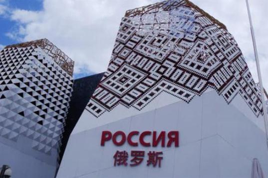 俄罗斯电商平台排名_俄罗斯购物网站top10