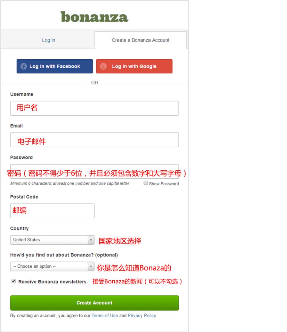 Bonanza平台注册流程