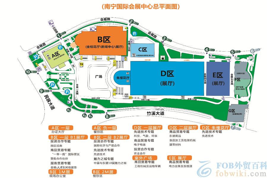 中国东盟博览会国际会展中心平面图