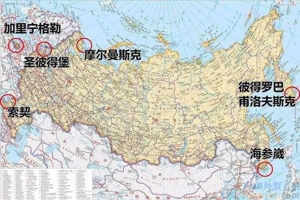 俄罗斯主要港口地图