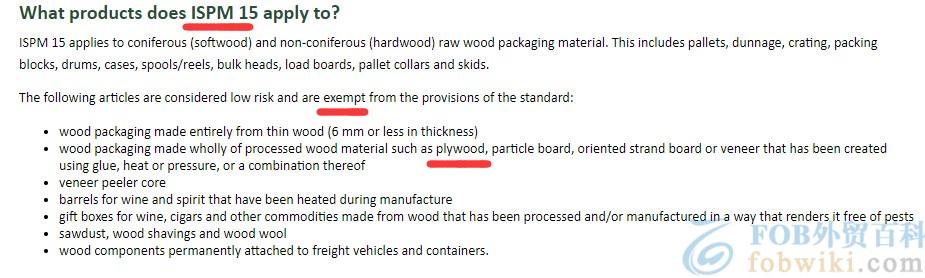 澳大利亚包装声明新格式