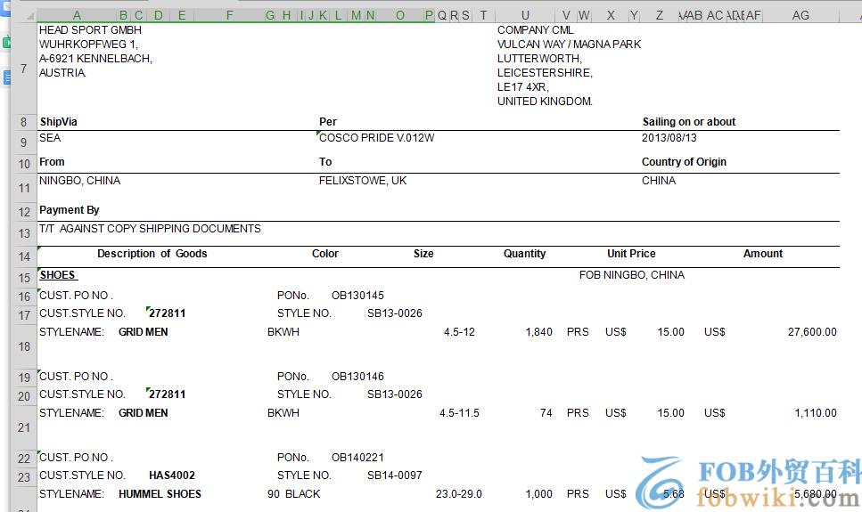 外贸invoice模板格式_商业发票模板下载