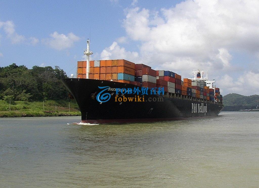 集装箱海运费包括哪些