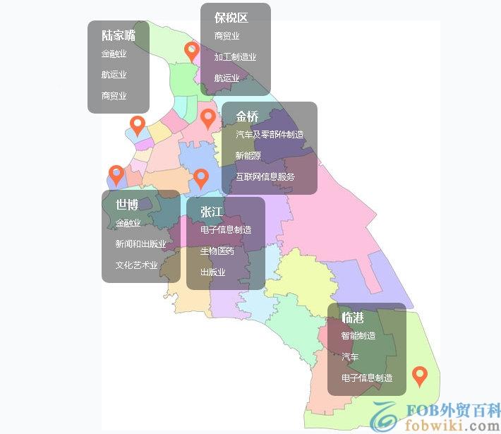 上海自贸区在哪里_上海自贸区扩区扩容范围