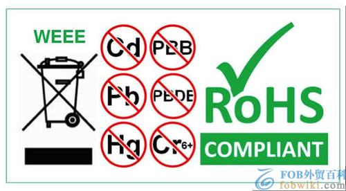 rohs是什么意思_欧盟rohs2.0认证检测标准