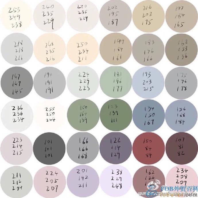 莫兰迪色系色卡RGB对照表